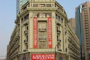 上海东方宾馆(黄浦店)