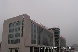 格林豪泰(天津武清环渤海大市场店)