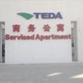天津南港商务公寓