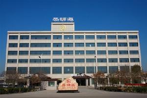 天津大港油田帝驿道主题文化酒店
