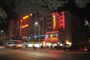 富驿时尚酒店(重庆北碚西南大学店)