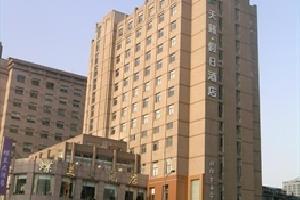 杭州天籁假日酒店