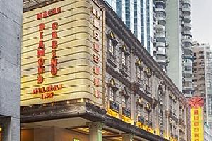 ���ż��վƵ�(Holiday Inn Macau)