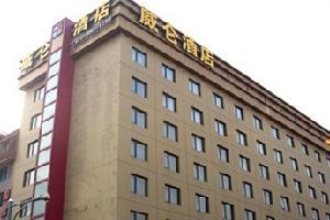 大连威仑酒店