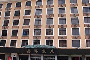福州大众之星酒店华林分店(原南洋饭店)