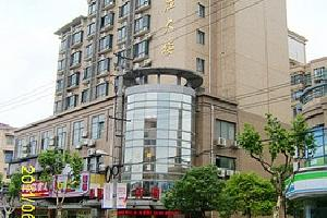 上海利加达商务酒店