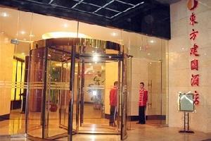 遵义东方大酒店(原东方建国酒店)