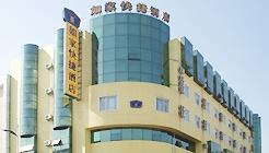 如家快捷酒店(沈阳故宫刘老根大舞台店)