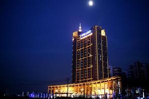 邢台万峰大酒店