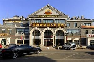 唐山温斯顿南湖大房酒店