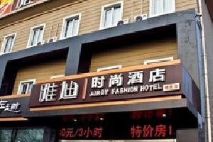 唐山雅迪时尚酒店(高新区华岩路分店)