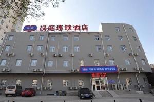 汉庭酒店(廊坊万达广场店)(原火车站店)
