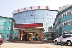 临汾尧都区政府商务酒店