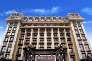 晋城高都大酒店