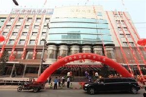 吕梁金融大酒店