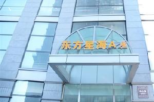大连星海明珠酒店式公寓(星海广场店)预订