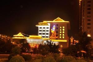 延边四星酒店---延吉长白松宾馆