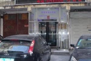 哈尔滨玉龙快捷连锁宾馆(东大直店)