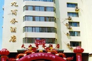 哈尔滨博物馆附近酒店,天九商务宾馆