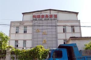 苏州新钧顺宾馆