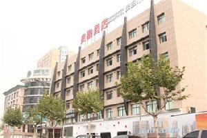 杭州易融酒店