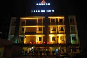 温州瑞都商旅酒店(威斯顿店)