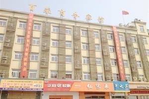 新画面风尚连锁酒店(温州火车南站店)