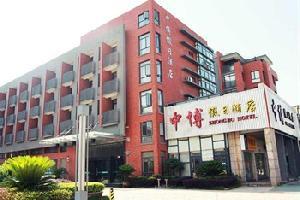舟山中博假日酒店(六横岛)