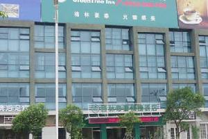 格林豪泰(蚌埠龙湖快捷酒店)