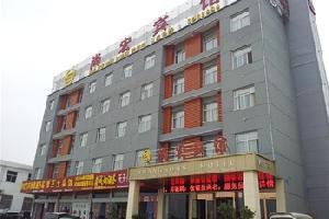 六安尚宏宾馆