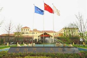 安徽南山兴茂大酒店(六安)