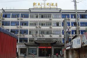 绩溪龙之川大酒店(宣城)