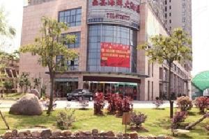 厦门晶邦酒店