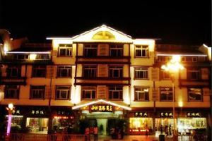武夷山神州商务酒店