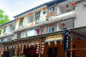 南靖土楼长亭酒店(水岸楼)