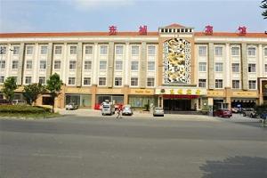 南昌东城宾馆