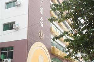鹰潭世纪商务酒店