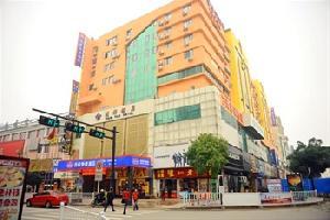 汉庭酒店(鹰潭店)