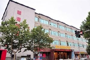 【青岛琴海御庭度假酒店】邻五四广场、湛山寺、市政府