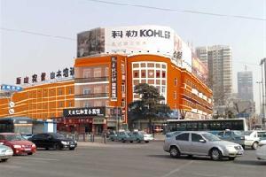 天地仁和商务宾馆(济南历山宾馆店)