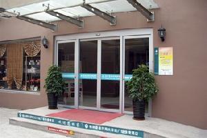 格林豪泰(济南火车站广场店)