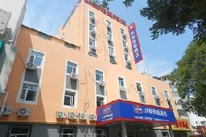 汉庭酒店(烟台北马路店)