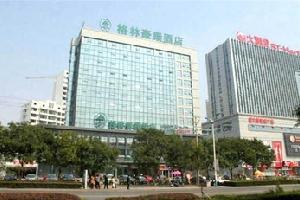 格林豪泰(日照海曲东路商务酒店)