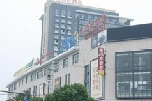 武汉米莱假日酒店