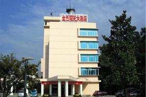 荆门金色阳光大酒店(荆门热电厂店)