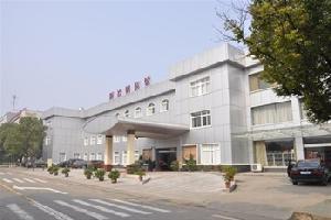 黄石新冶钢宾馆