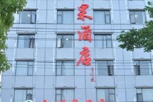 仙桃金芒果酒店