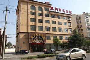 黄冈宾利商务酒店