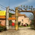 惠州南昆山花竹山庄森林度假村