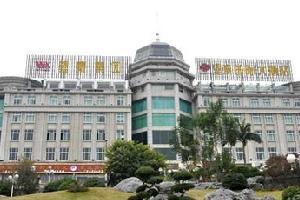 柳州望泰国际大酒店